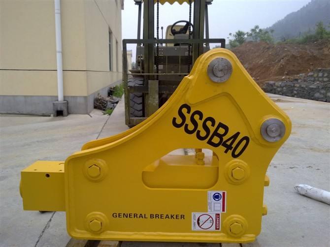 水山SB-40破碎锤