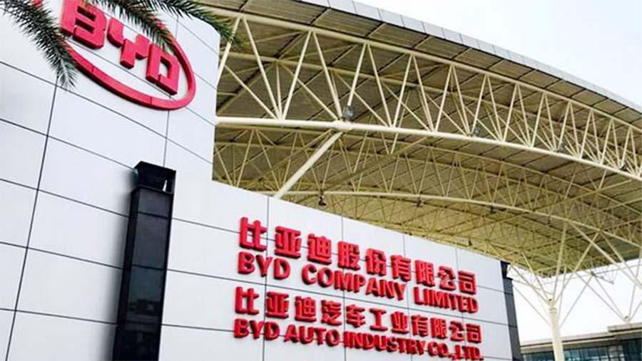 东晟密封为比亚迪公司提供汽车油封系列产品